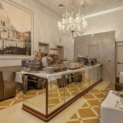 Отель Ca dei Conti Италия, Венеция - 1 отзыв об отеле, цены и фото номеров - забронировать отель Ca dei Conti онлайн питание фото 2