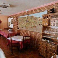 Отель Hostal Europa питание фото 3