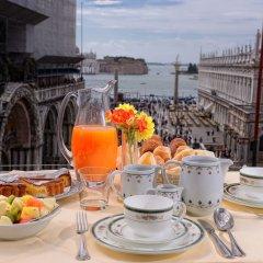 Отель Canaletto Suites питание