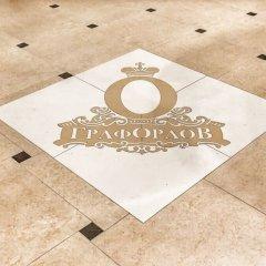 Апарт-Отель Граф Орлов развлечения