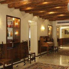 Hotel Bisanzio (ex. Best Western Bisanzio) Венеция питание