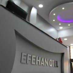 Efehan Hotel Турция, Измир - отзывы, цены и фото номеров - забронировать отель Efehan Hotel онлайн фитнесс-зал