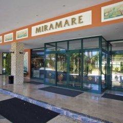 Miramare Beach Hotel Турция, Сиде - 1 отзыв об отеле, цены и фото номеров - забронировать отель Miramare Beach Hotel онлайн банкомат