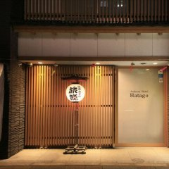 Asakusa hotel Hatago интерьер отеля фото 2