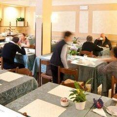Отель King Италия, Рим - 9 отзывов об отеле, цены и фото номеров - забронировать отель King онлайн помещение для мероприятий