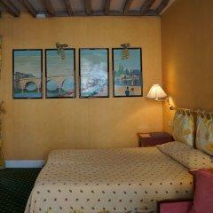 Отель Relais Médicis комната для гостей фото 19