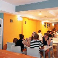 Center Valencia Youth Hostel питание фото 2