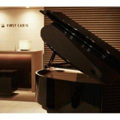 Отель First Cabin Atagoyama Япония, Токио - отзывы, цены и фото номеров - забронировать отель First Cabin Atagoyama онлайн спа