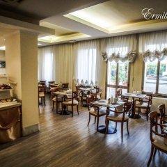 Отель Ermitage Bel Air Medical Hotel Италия, Лимена - отзывы, цены и фото номеров - забронировать отель Ermitage Bel Air Medical Hotel онлайн питание фото 2