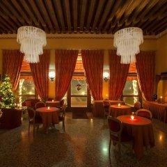 Отель Albergo Antica Corte Marchesini Италия, Кампанья-Лупия - 1 отзыв об отеле, цены и фото номеров - забронировать отель Albergo Antica Corte Marchesini онлайн интерьер отеля фото 3