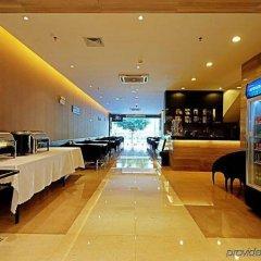 The Bauhinia Hotel Guangzhou питание