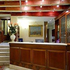 Отель Centauro Италия, Венеция - 3 отзыва об отеле, цены и фото номеров - забронировать отель Centauro онлайн интерьер отеля фото 3