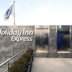 Отель Holiday Inn Express Istanbul Altunizade парковка