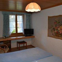 Отель Alegria (Parterre) комната для гостей фото 3