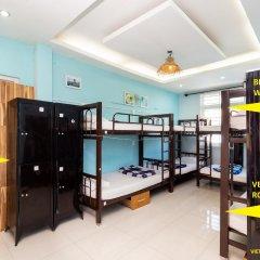 Vietnam Guide Home Hostel развлечения