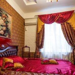 Гостиница Welcome to Dnepropetrovsk комната для гостей фото 5
