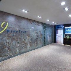 Отель Nine Tree Hotel Myeong-dong Южная Корея, Сеул - отзывы, цены и фото номеров - забронировать отель Nine Tree Hotel Myeong-dong онлайн интерьер отеля
