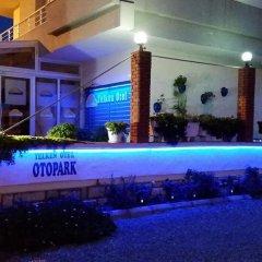Urla Yelken Hotel Турция, Урла - отзывы, цены и фото номеров - забронировать отель Urla Yelken Hotel - Adults Only онлайн бассейн