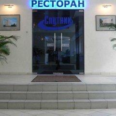 Гостиница Спутник фото 6