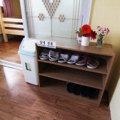 Отель Empathy Guesthouse - Hostel Южная Корея, Тэгу - отзывы, цены и фото номеров - забронировать отель Empathy Guesthouse - Hostel онлайн сейф в номере
