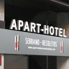 Apart-Hotel Serrano Recoletos Мадрид городской автобус