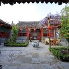 Отель Liuhe Courtyard Hotel Китай, Пекин - отзывы, цены и фото номеров - забронировать отель Liuhe Courtyard Hotel онлайн фото 4