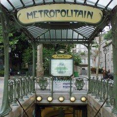 Отель Mercure Paris La Villette питание