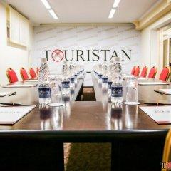 Отель Туристан Отель Кыргызстан, Бишкек - отзывы, цены и фото номеров - забронировать отель Туристан Отель онлайн помещение для мероприятий фото 2