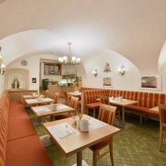 Отель Goldene Krone 1512 Зальцбург питание