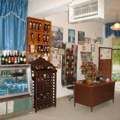 Ihlara Akar Hotel Селиме гостиничный бар