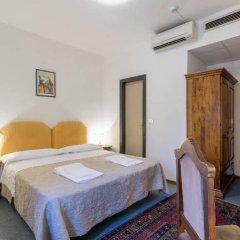 Hotel Rex комната для гостей фото 3