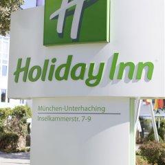 Отель Holiday Inn Munich-Unterhaching Германия, Унтерхахинг - 7 отзывов об отеле, цены и фото номеров - забронировать отель Holiday Inn Munich-Unterhaching онлайн парковка