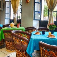 Отель Hostal de Maria Мексика, Гвадалахара - отзывы, цены и фото номеров - забронировать отель Hostal de Maria онлайн в номере