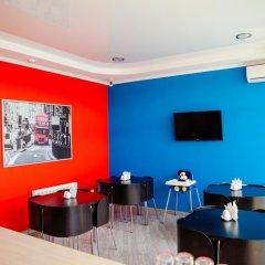 Гостевой Дом Beausoleil Анапа гостиничный бар