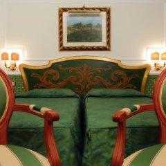 Hotel Giulio Cesare детские мероприятия