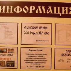 Гостевой Дом Альянс Великий Новгород интерьер отеля