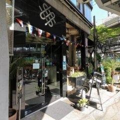 Отель Sukhumvit Suites Бангкок питание фото 2