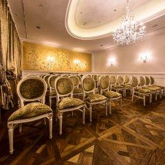 Prestige Hotel Budapest Будапешт развлечения