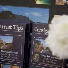 Отель San Gabriele Италия, Лорето - отзывы, цены и фото номеров - забронировать отель San Gabriele онлайн гостиничный бар