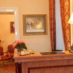Отель Opera Suites интерьер отеля фото 4