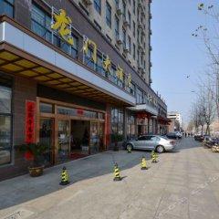 Longmen Hotel парковка