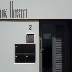 The Nook Hostel Понта-Делгада интерьер отеля фото 2