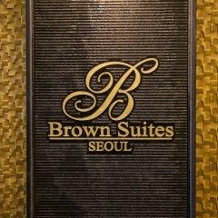 Отель Brown Suites Seoul Южная Корея, Сеул - 1 отзыв об отеле, цены и фото номеров - забронировать отель Brown Suites Seoul онлайн спа