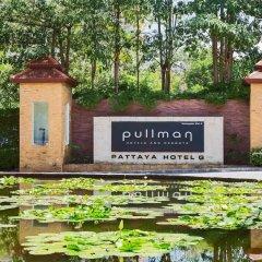 Отель Pullman Pattaya Hotel G Таиланд, Паттайя - 9 отзывов об отеле, цены и фото номеров - забронировать отель Pullman Pattaya Hotel G онлайн вид на фасад