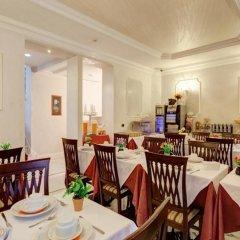 Отель Best Roma Италия, Рим - отзывы, цены и фото номеров - забронировать отель Best Roma онлайн питание