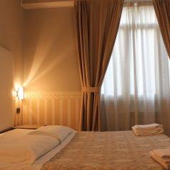 Отель Residence Hotel Laguna Италия, Маргера - отзывы, цены и фото номеров - забронировать отель Residence Hotel Laguna онлайн детские мероприятия