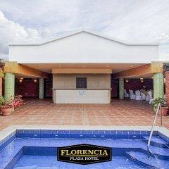 Florencia Plaza Hotel бассейн