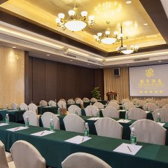 Отель PANGLIN Шэньчжэнь помещение для мероприятий фото 2