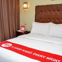 Nida Rooms Regal Marble Hotel комната для гостей
