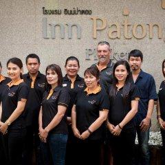 Inn Patong Hotel Phuket развлечения